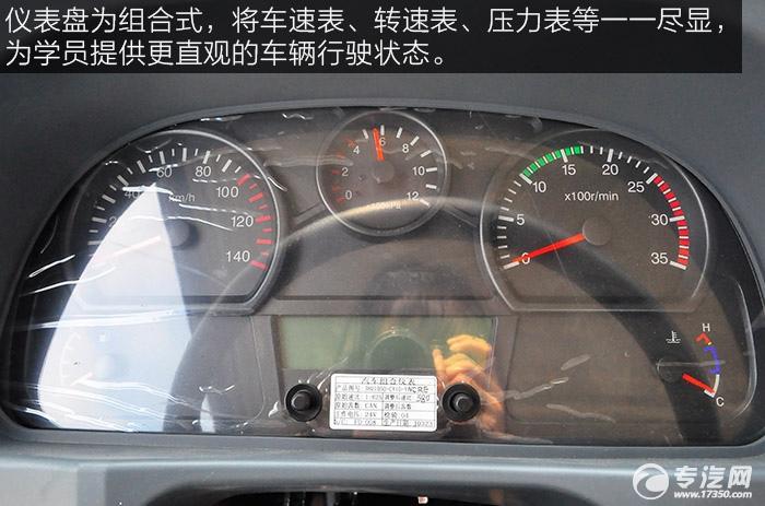 东风御虎平头九米教练车仪表盘