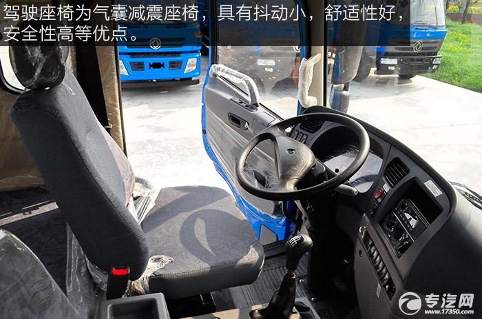 东风御虎平头九米教练车减震座椅