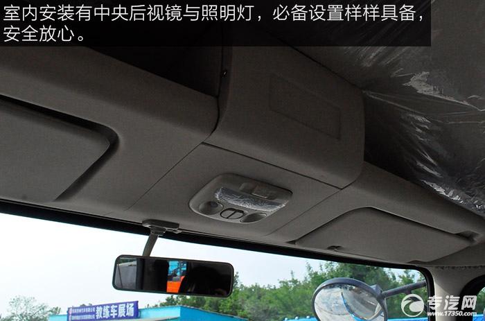 东风御虎平头九米教练车驾驶室内照明灯及中央后视镜
