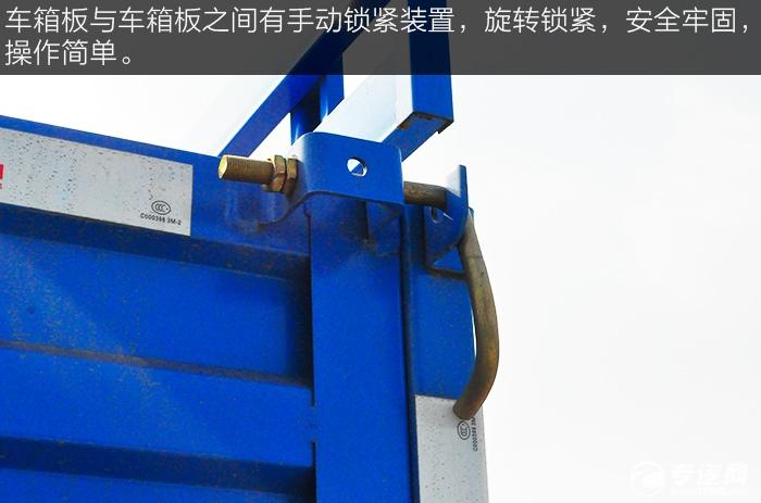 东风御虎平头九米教练车车箱锁紧装置