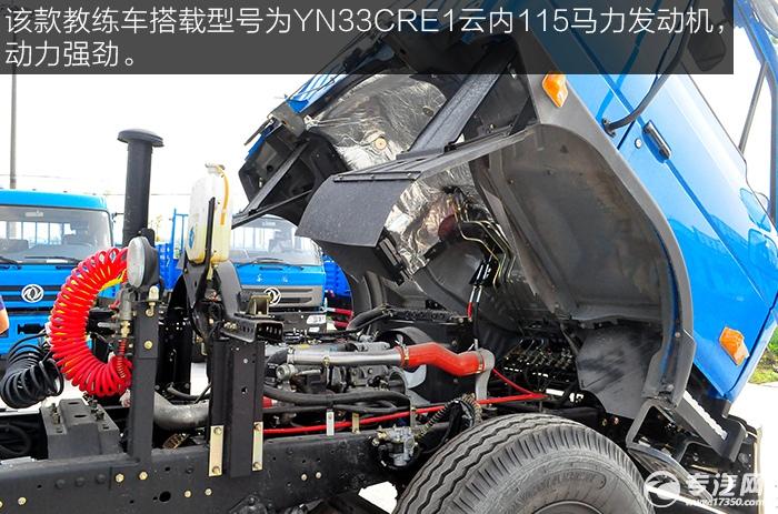 东风平头九米教练车发动机