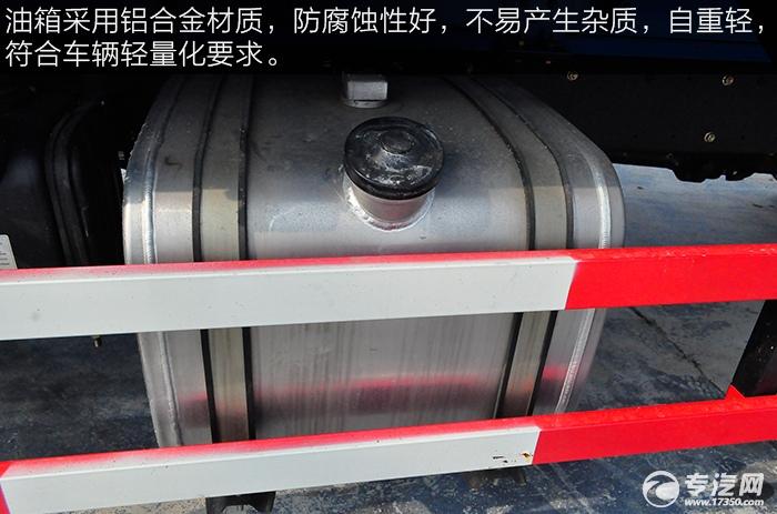 东风平头九米教练车铝合金油箱