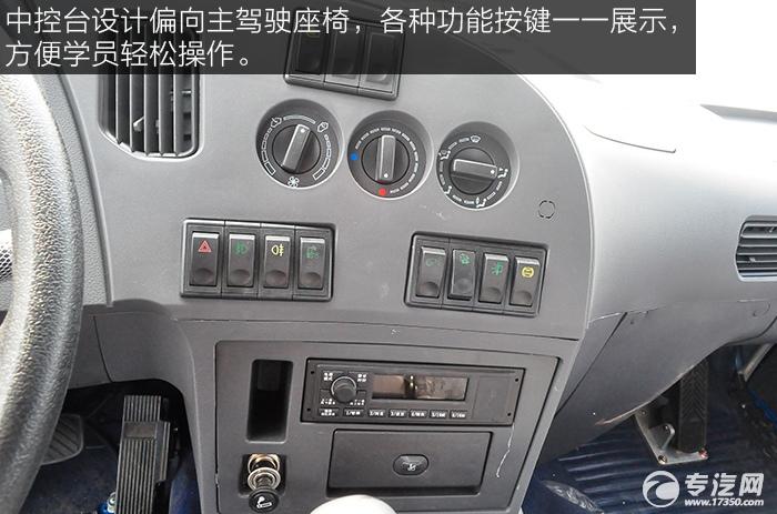 东风平头九米教练车中控台