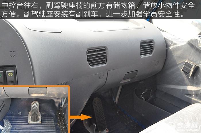 东风平头九米教练车副刹车