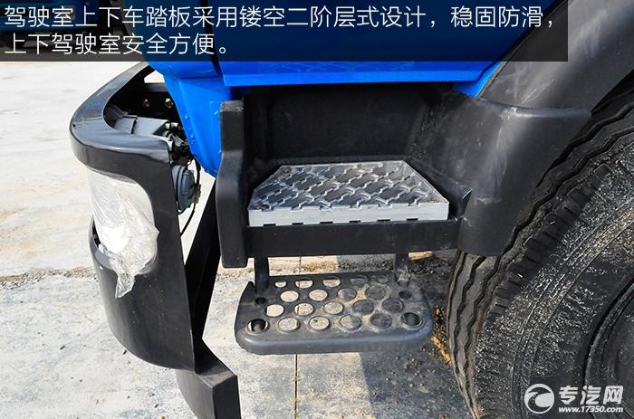 东风平头九米教练车驾驶室踏板