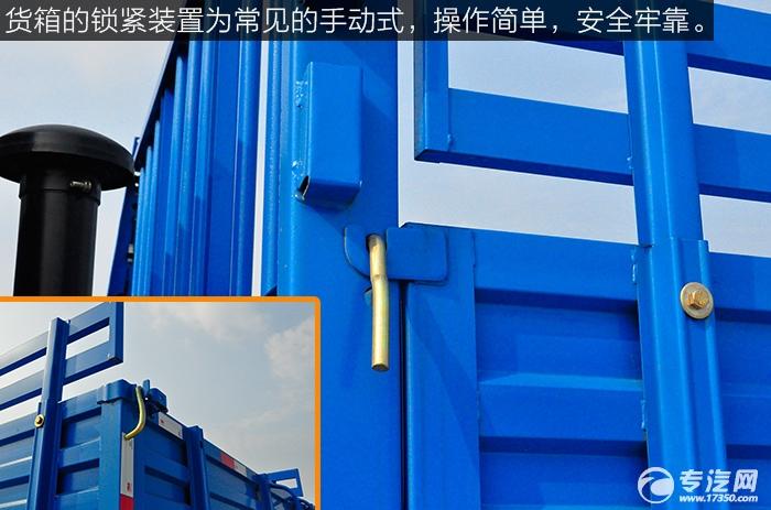东风平头九米教练车栓紧装置