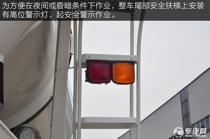 陕汽轩德X6前四后八搅拌车高位尾灯