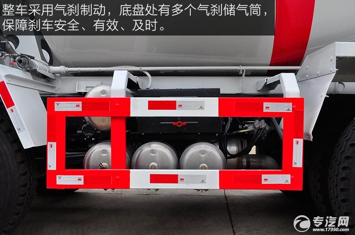 陕汽轩德X6前四后八搅拌车气刹储气筒