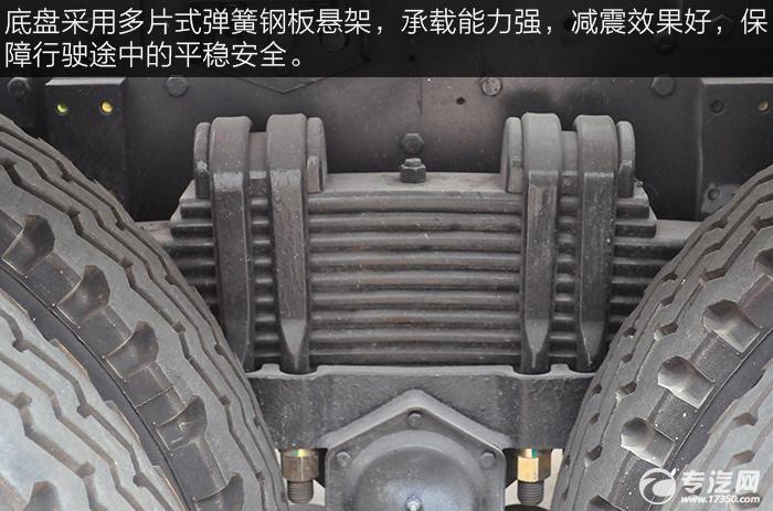陕汽轩德X6前四后八搅拌车底盘弹簧钢板