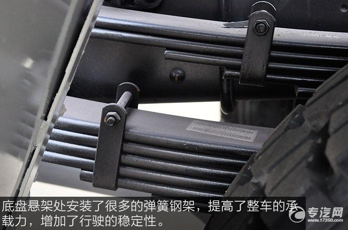 大运奥普力搅拌车底盘上的弹簧钢架