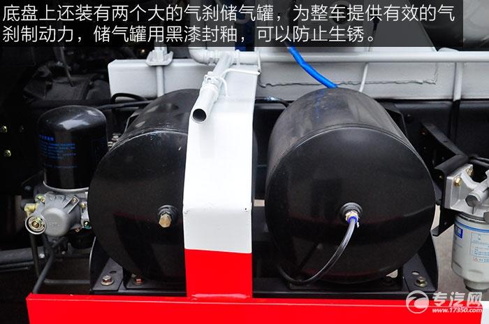 大运奥普力搅拌车的气刹储气罐