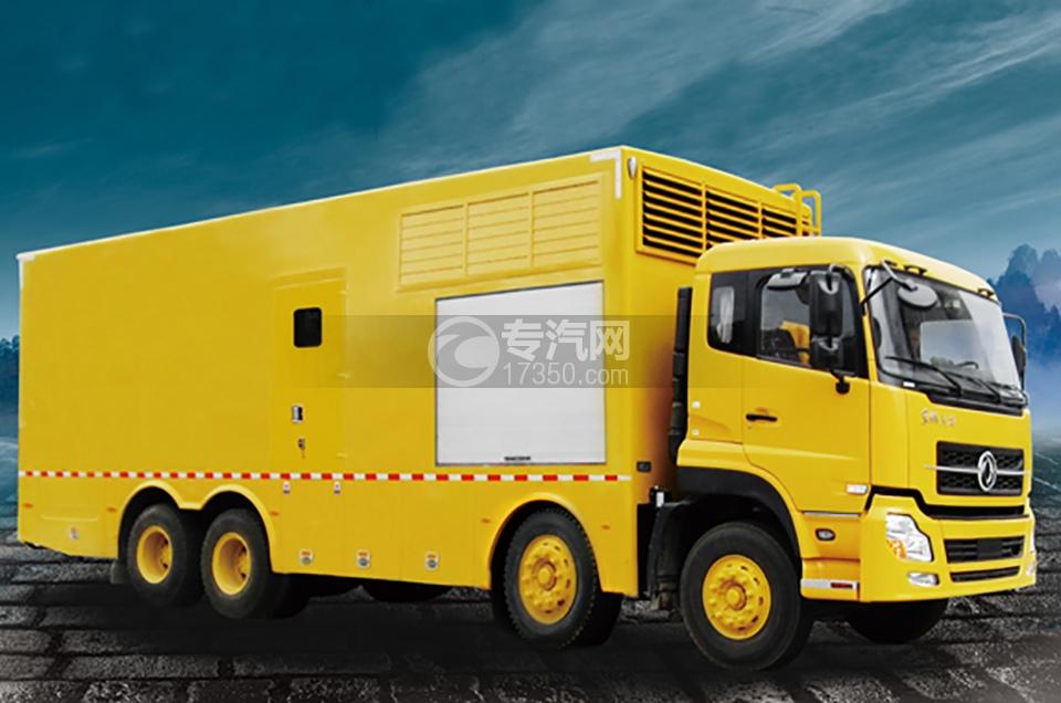 东风天龙前四后八移动应急电源车