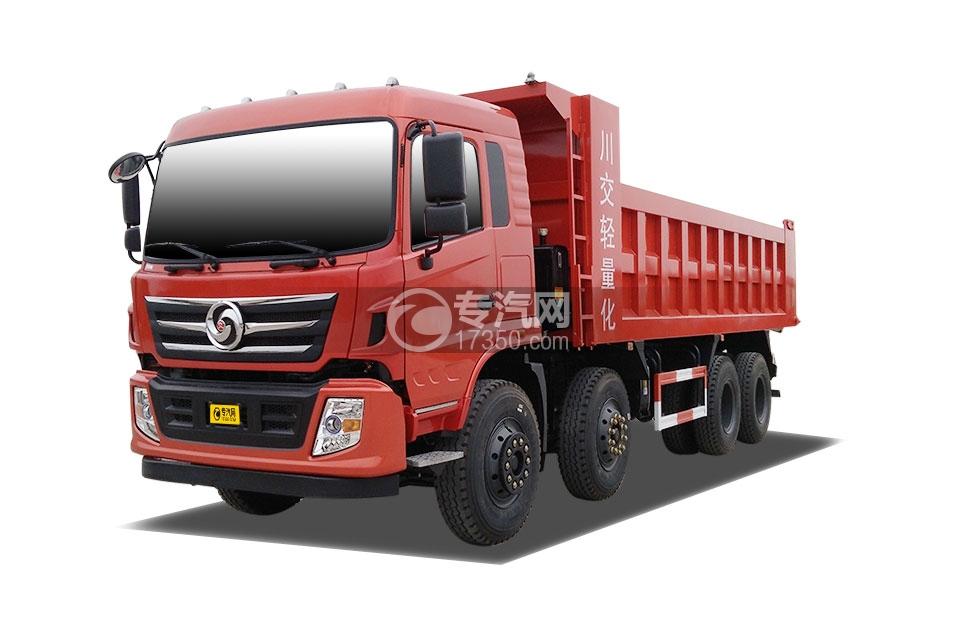 川交CJ3310D5FB前四后八8x4自卸车