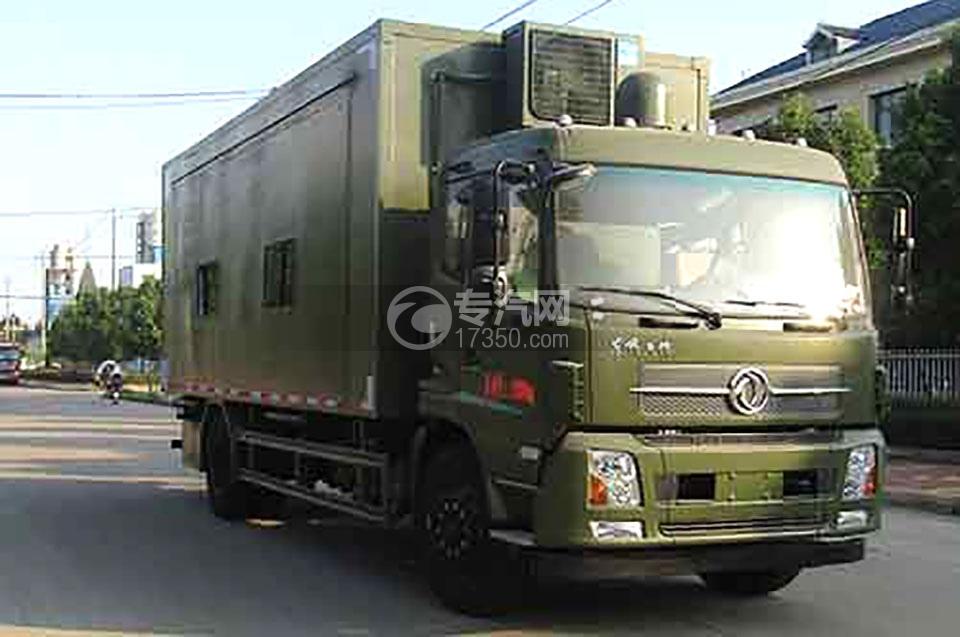 东风部队野外军用宿营车