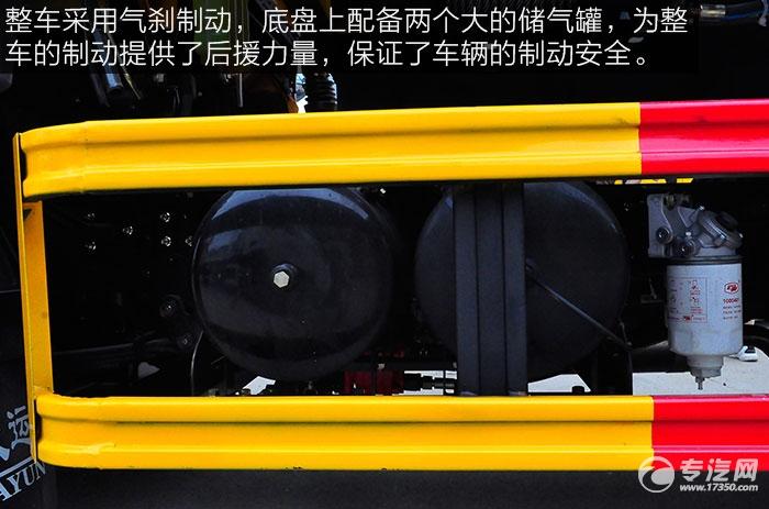 大运奥普力4400轴距清障车储气罐