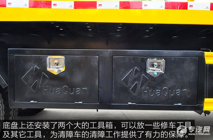 大运奥普力4400轴距清障车工具箱