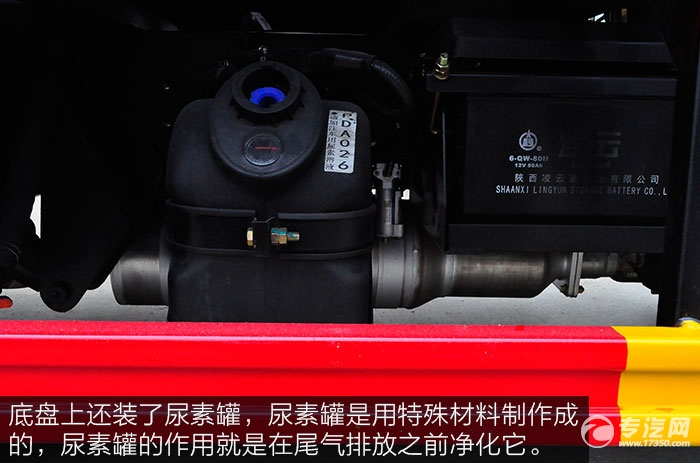 大运奥普力4400轴距清障车尿素罐