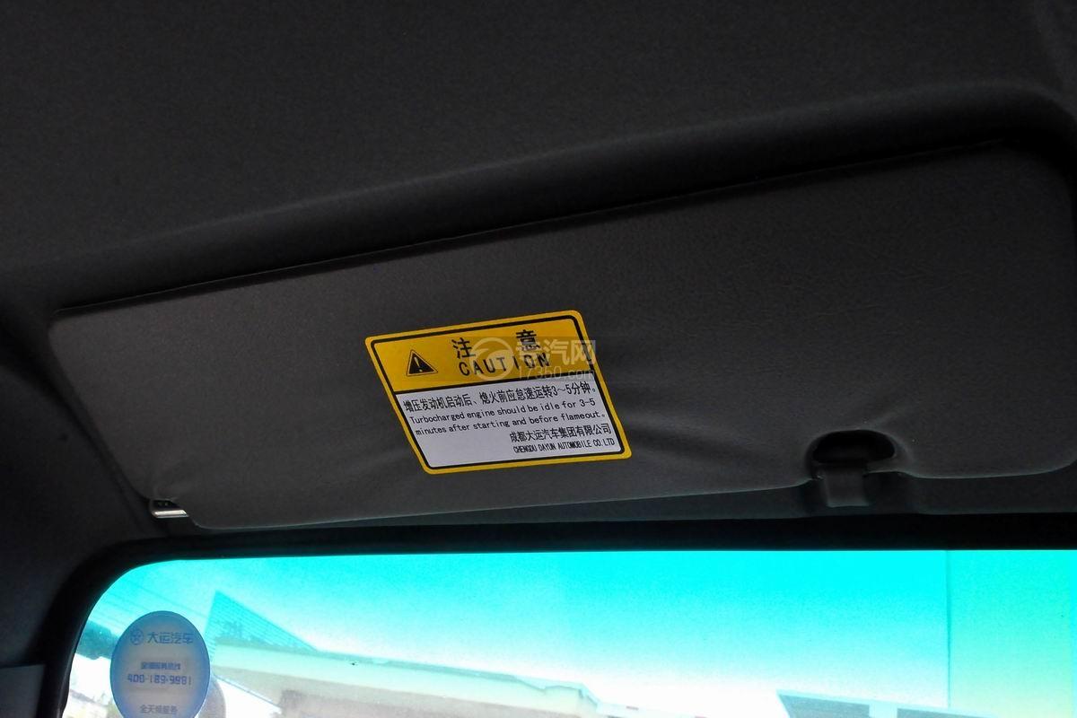 大运奥普力4400轴距清障车驾驶室遮阳板