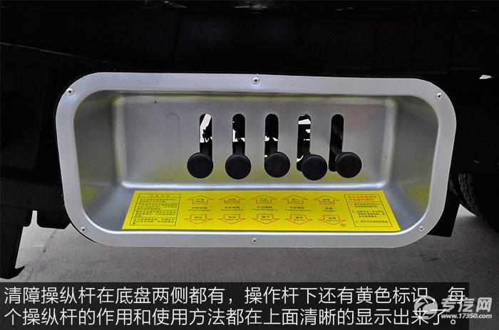 大运奥普力4400轴距清障车清障操作杆