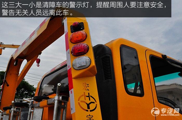 大运奥普力4400轴距清障车警示灯