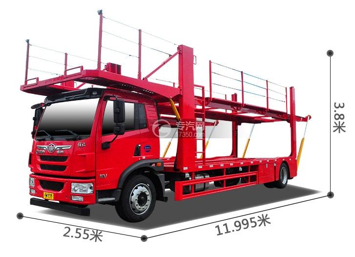 解放龙V单桥轿运车外观尺寸大图
