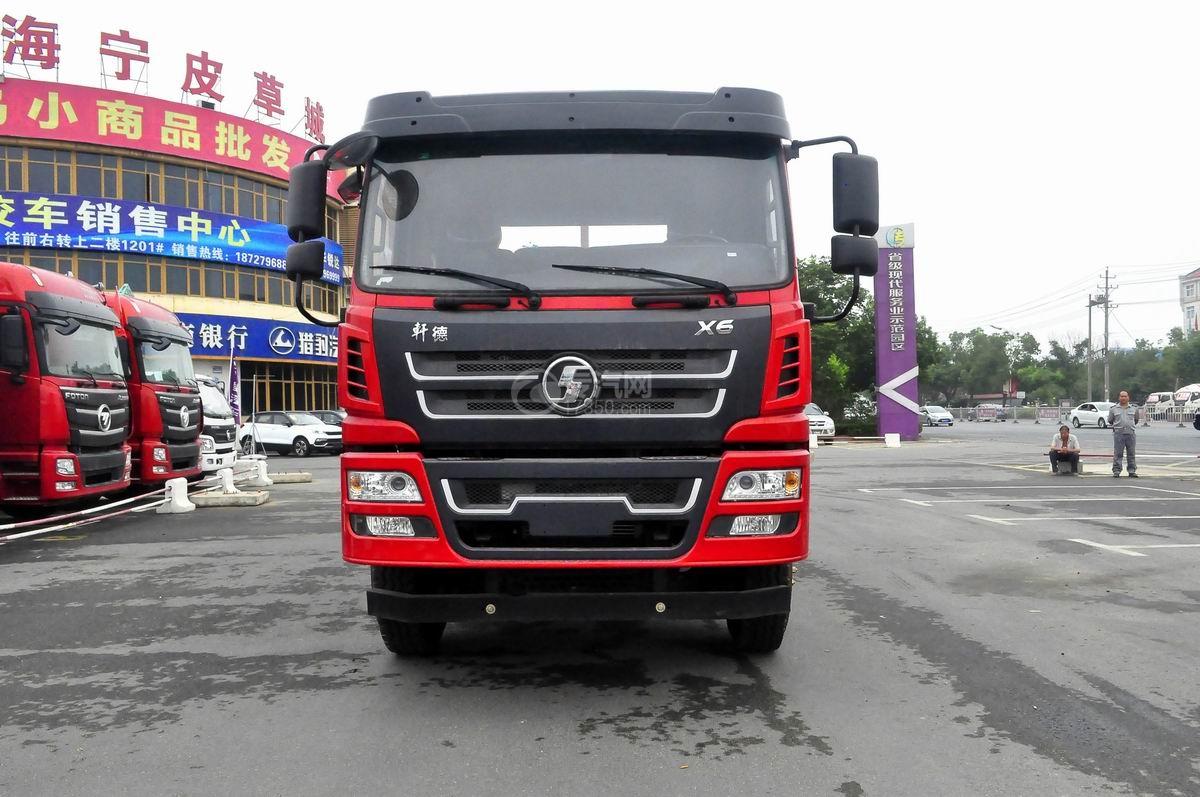 陕汽轩德X6平板运输车正前图