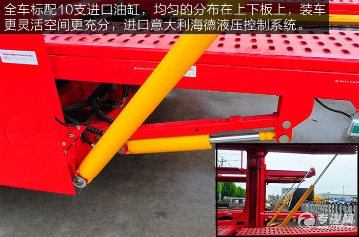 解放龙V单桥轿运车的液压油缸