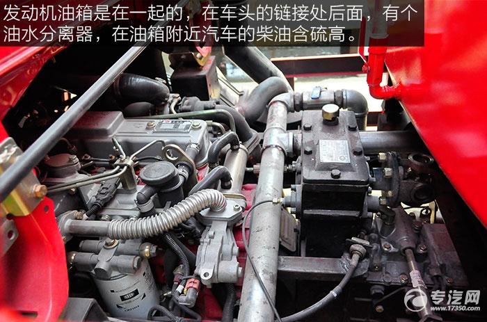 东风多利卡D6水罐消防车发动机及油箱