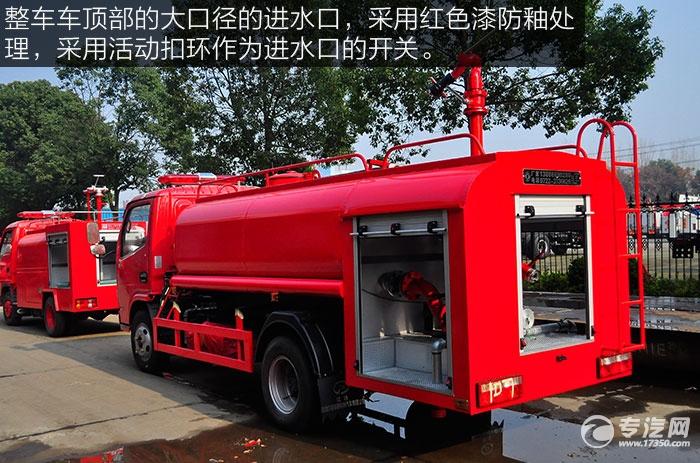 东风多利卡D6水罐消防车顶部