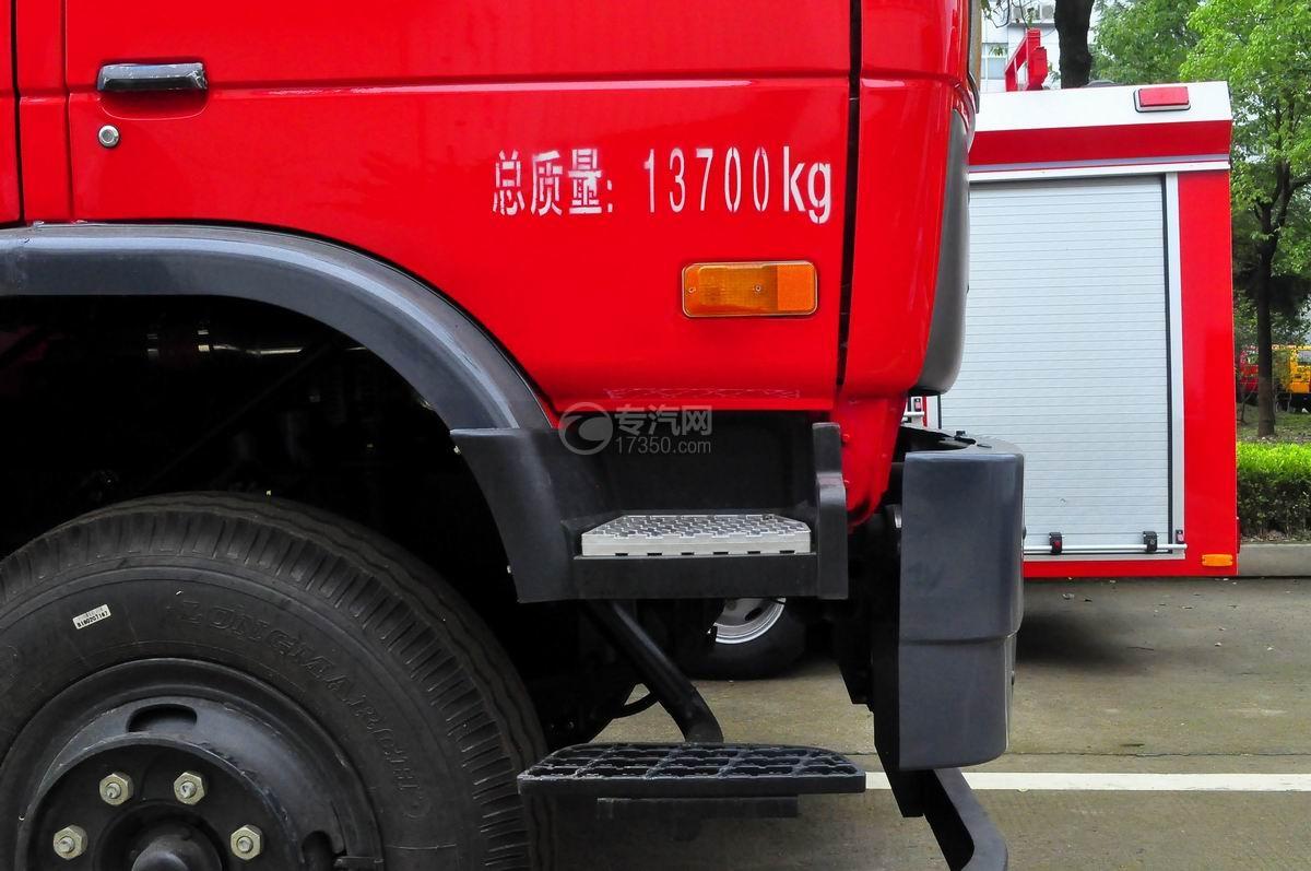 东风153双排水罐消防车前驾驶踏板