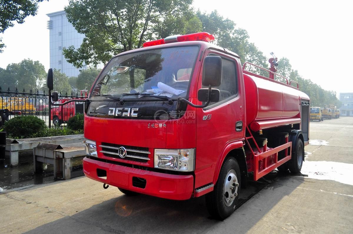 左45度∠图多利卡D6单桥水罐消防车