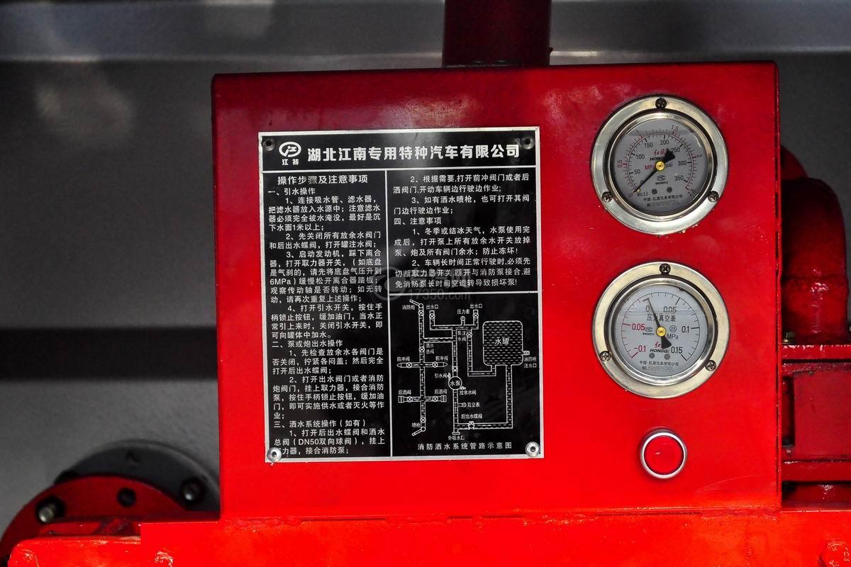 压力表图多利卡D6单桥水罐消防车