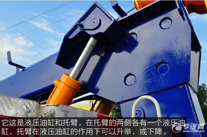 大运奥普力拖吊联体国五清障车托臂和液压油缸