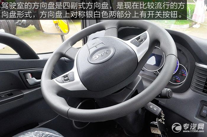 江淮骏铃V5蓝牌一拖二清障车驾驶室方向盘