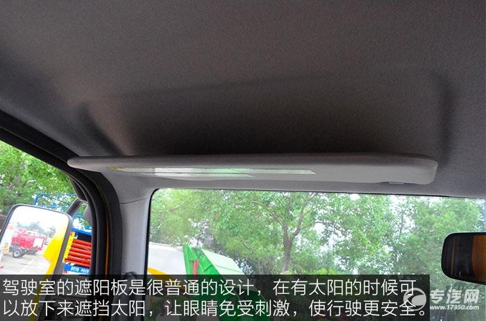 江淮骏铃V5蓝牌一拖二清障车驾驶室遮阳板
