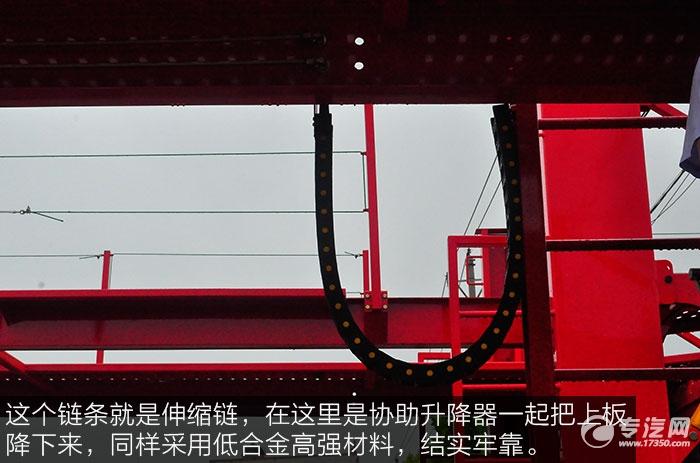 解放J6单桥轿运车伸缩链