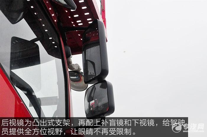 长春解放J6单桥轿运车补盲镜