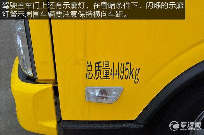 福田欧马可S3蓝牌一拖二澳门威尼斯人平台网址示廓灯