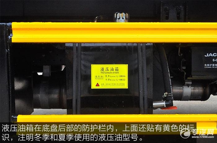 江淮骏铃V5蓝牌一拖二清障车液压油箱