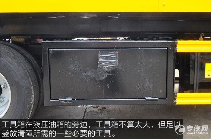 江淮骏铃V5蓝牌一拖二清障车工具箱