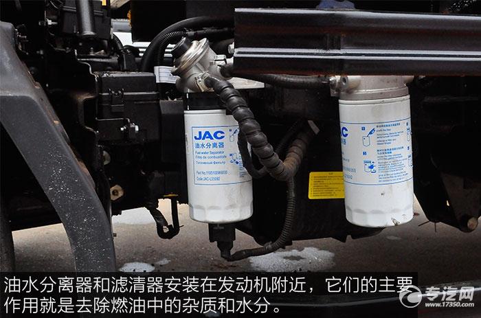 江淮骏铃V5蓝牌一拖二清障车的油水分离器