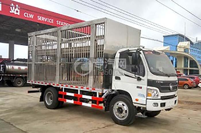 欧马可简易型畜禽运输车