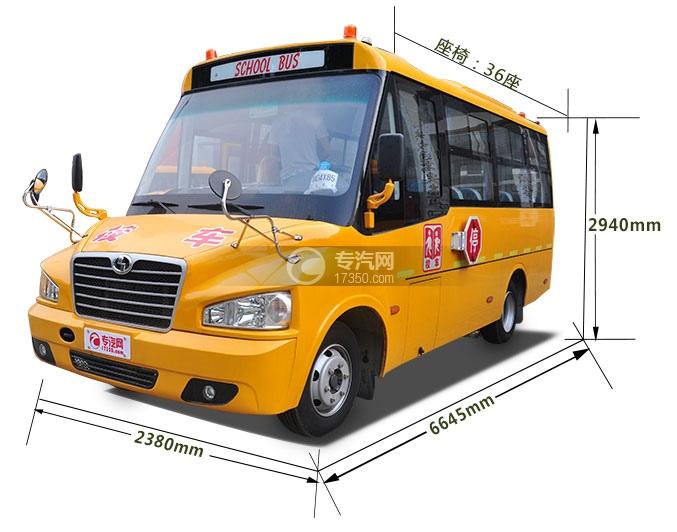 少林36座幼儿园校车尺寸图