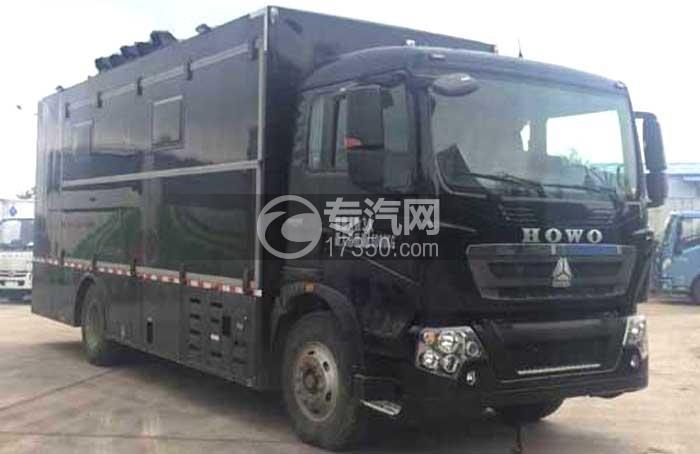 中国重汽豪沃部队野战炊事车
