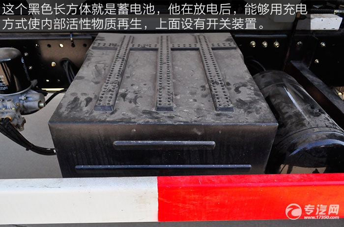 陕汽轩德6系单桥散装饲料运输车蓄电池