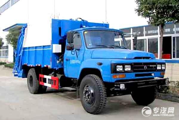 东风140压缩式垃圾车