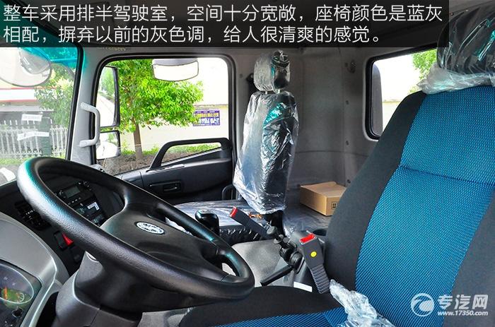 陕汽轩德X6小三轴轿运车驾驶室