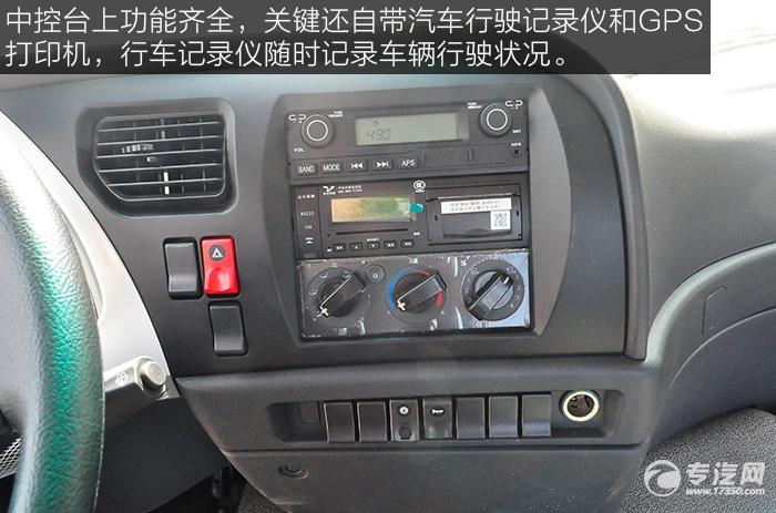 陕汽轩德X6小三轴轿运车驾驶室中控台