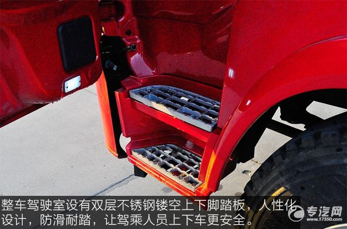 陕汽轩德X6平板运输车踏板