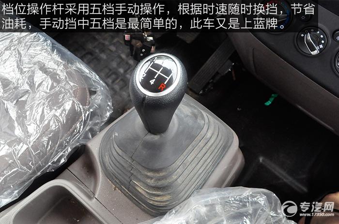 福田欧马可S3蓝牌一拖二清障车的驾驶室档位操作杆